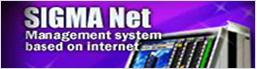 Sigma Net